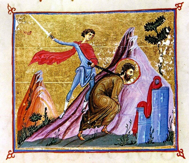 Усекновение главы Святого Иоанна Предтечи. Византийская миниатюра XI века.