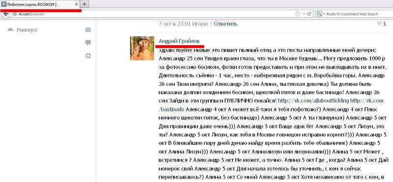 http://img-fotki.yandex.ru/get/5013/13753201.20/0_863d8_32b7144e_XL.jpg