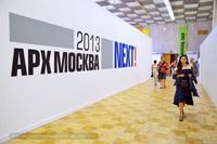 АрхМосква 2013