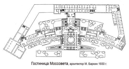 Гостиница Моссовета, план