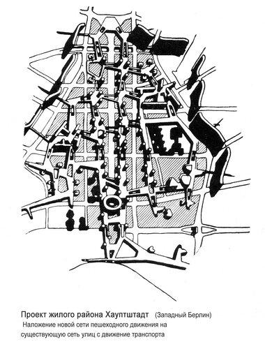Проект жилого района Хауптштадт (Западный Берлин),   Наложение новой сети пешеходного движения на существующую сеть улиц с движение транспорта, Э. и П. Смитсоны