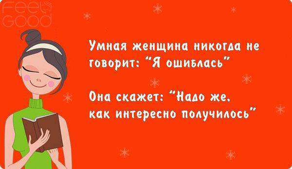http://img-fotki.yandex.ru/get/5013/192610752.23/0_11c668_ec6dd612_XL.jpg