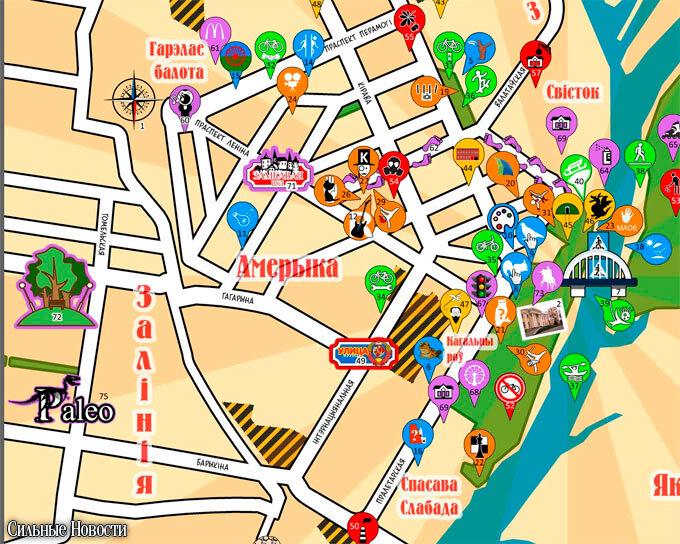 Фрагмент альтернативной карты