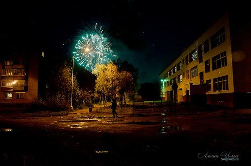 Фотография Инты №8121   30.08.2015_20:34