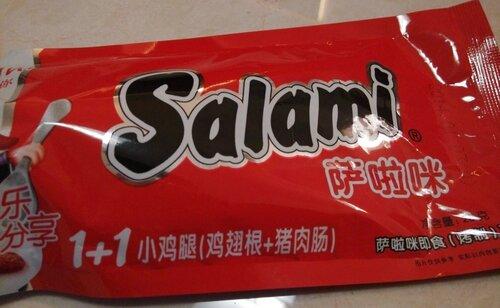 Китайское салями