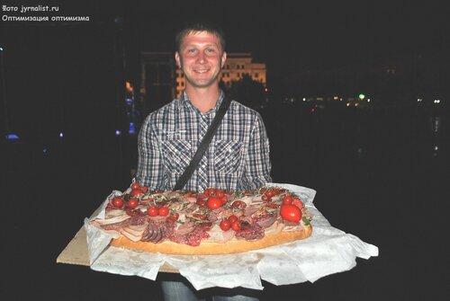 самый большой бутерброд в луганске 101 ингредиент