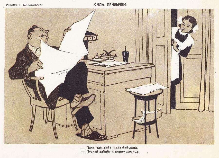 Картинки по запросу бюрократы