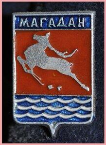 Герб Магадана.