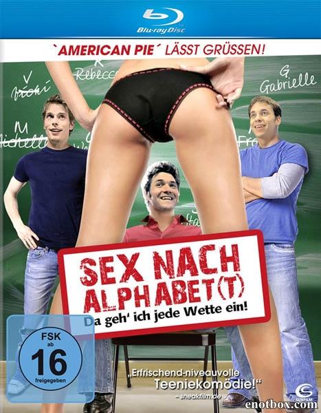 Секс по алфавиту / Pigs (2007/HDRip)