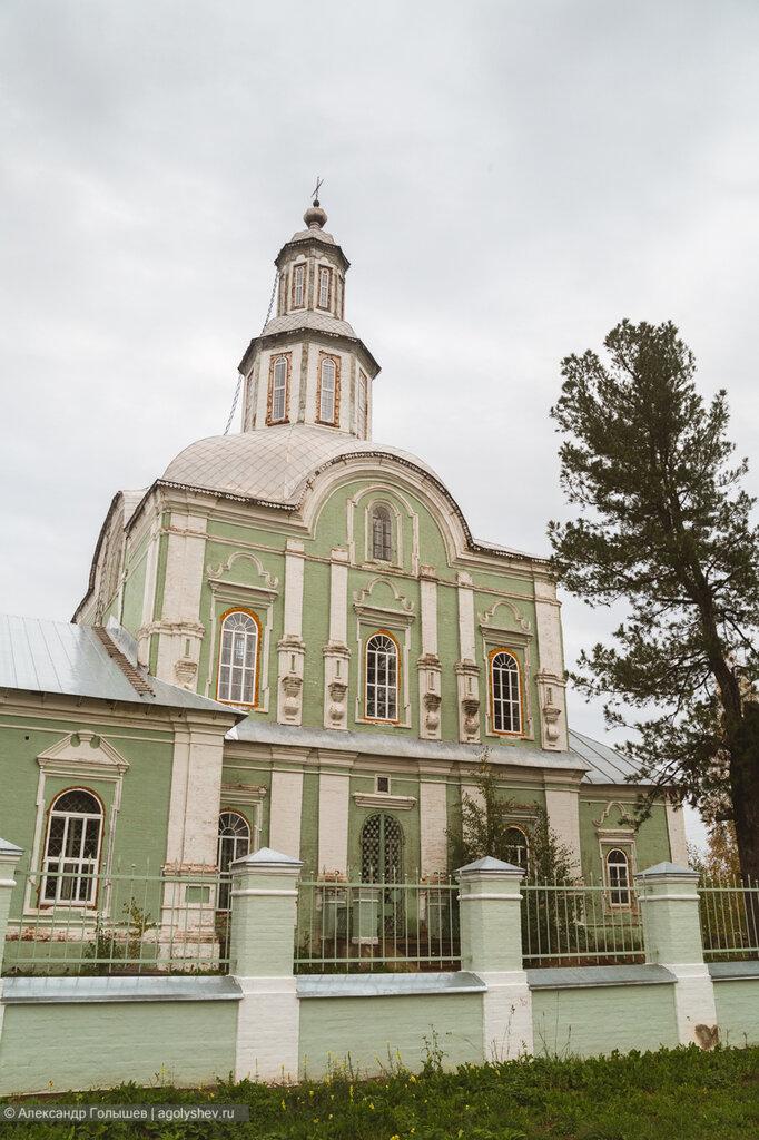 Церковь в Волково