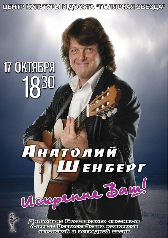афиши октября 2013