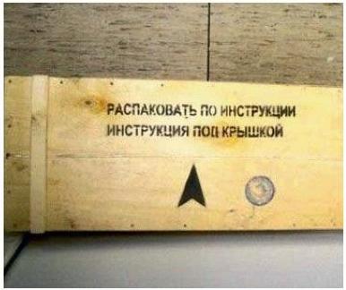 prikoly_shutki-043(dlp.by).jpg