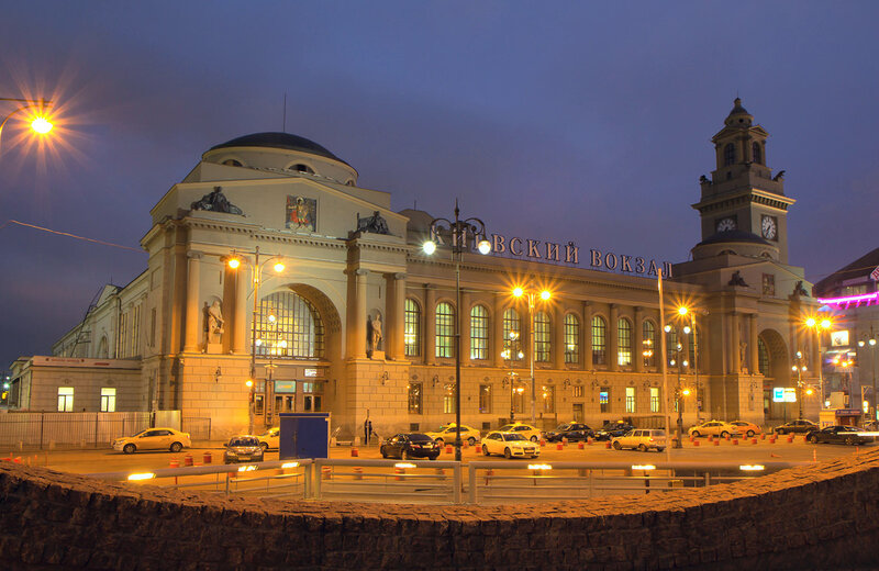Москва  Киевский вокзал