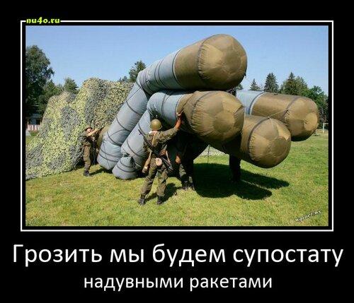 http://img-fotki.yandex.ru/get/5013/54835962.b8/0_152904_27b32508_L.jpg