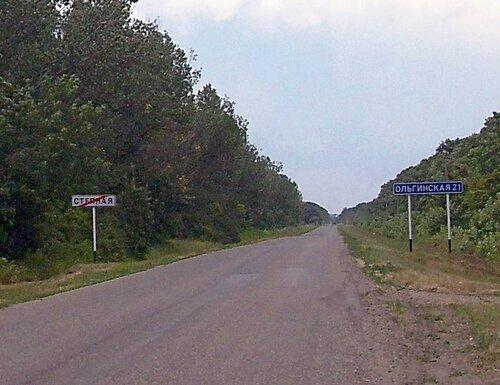 001. Велопутешествие по Кубани.2009. (319).jpg