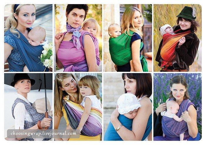 Сообщество любителей слинг-шарфов choosingwrap ccdbc8d6378