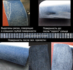 click for enlarge 800х600 225.0 Kb picture