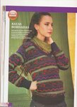 свитер вязанный на спицах схема вязания.