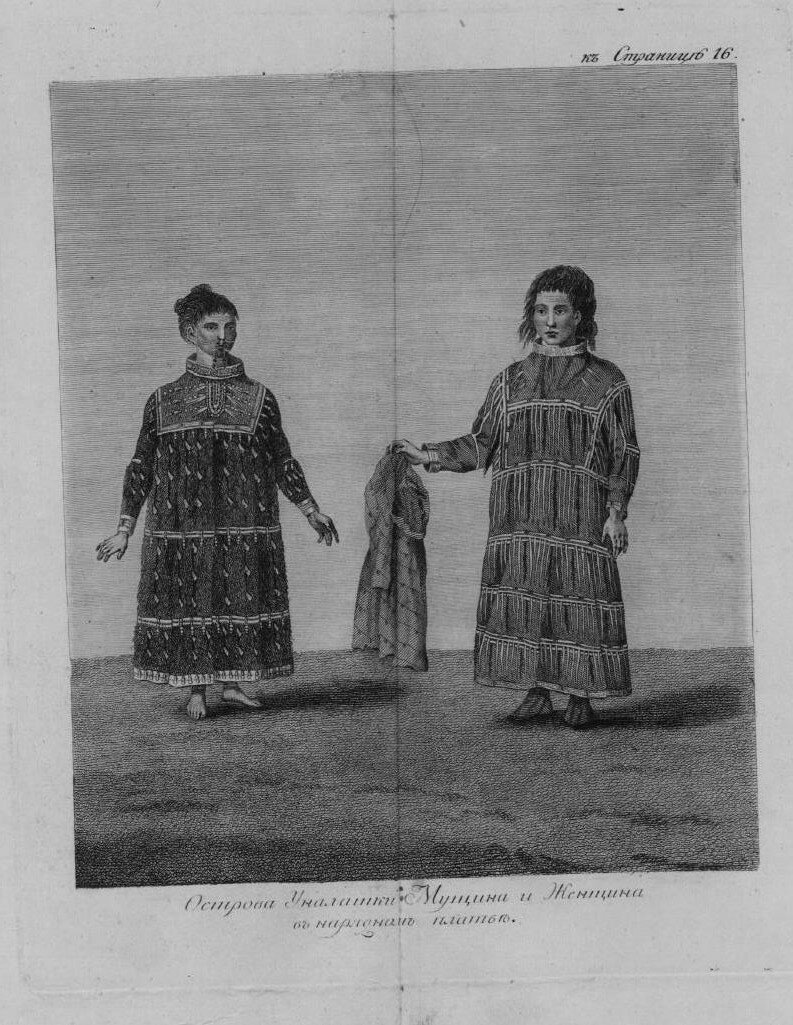 22. Острова Уналашки мужчина и женщина в нарядном платье