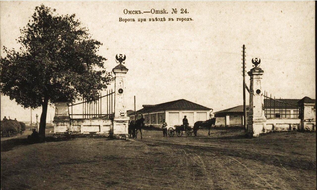 Ворота при въезде в город