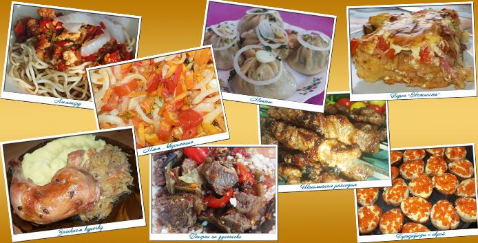 Кулинарные рецепты для начинающих