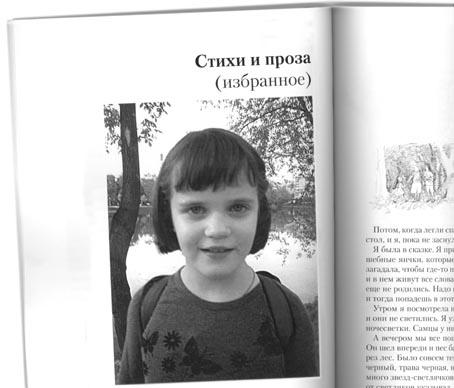 http://img-fotki.yandex.ru/get/5014/127796741.48/0_57a6e_b08f84a_orig