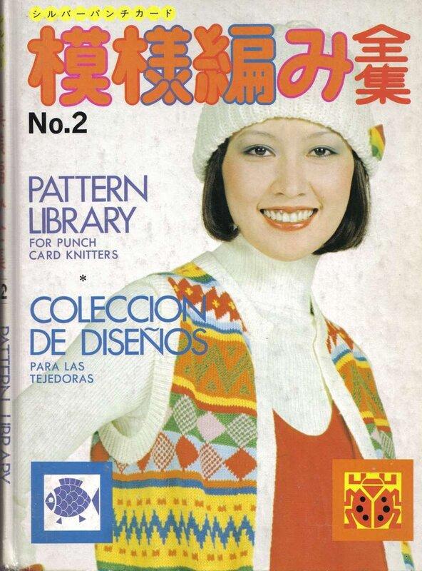 азиатские журналы | Записи с