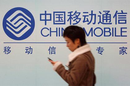 Китай предлагает замену наличных мобильными платежами