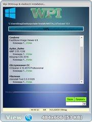 Mini WPI (x86-x64) by DDGroup & vladios13 [v.20.02] (Ru)