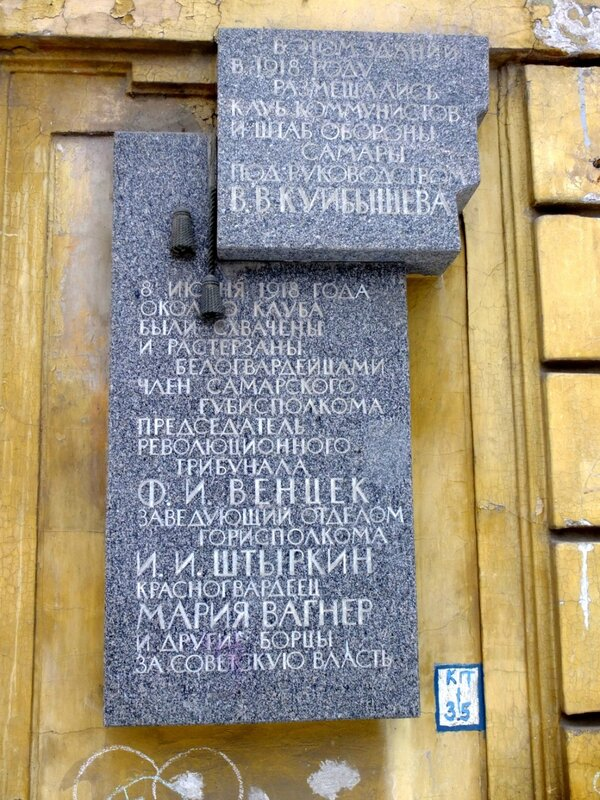 ул.куйбышева и венцека 077.JPG