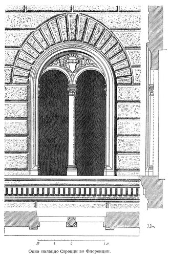 Окно палаццо Строцци во Флоренции