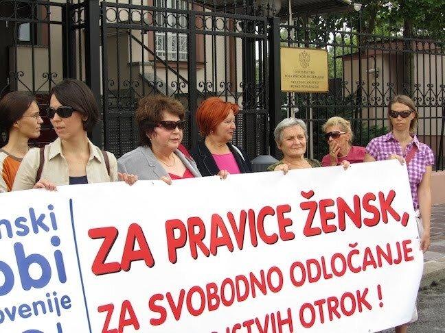пикет в Любляне у русскогопосольства