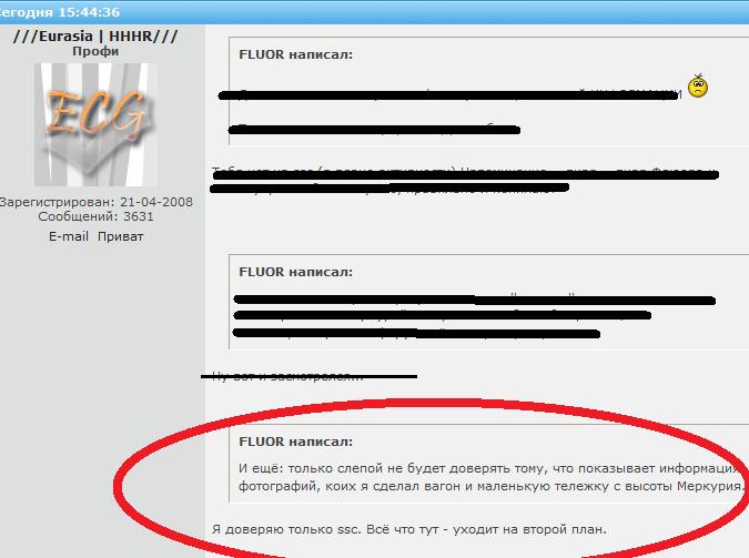 http://img-fotki.yandex.ru/get/5014/30056330.14/0_7b981_bff24e31_XL.jpg