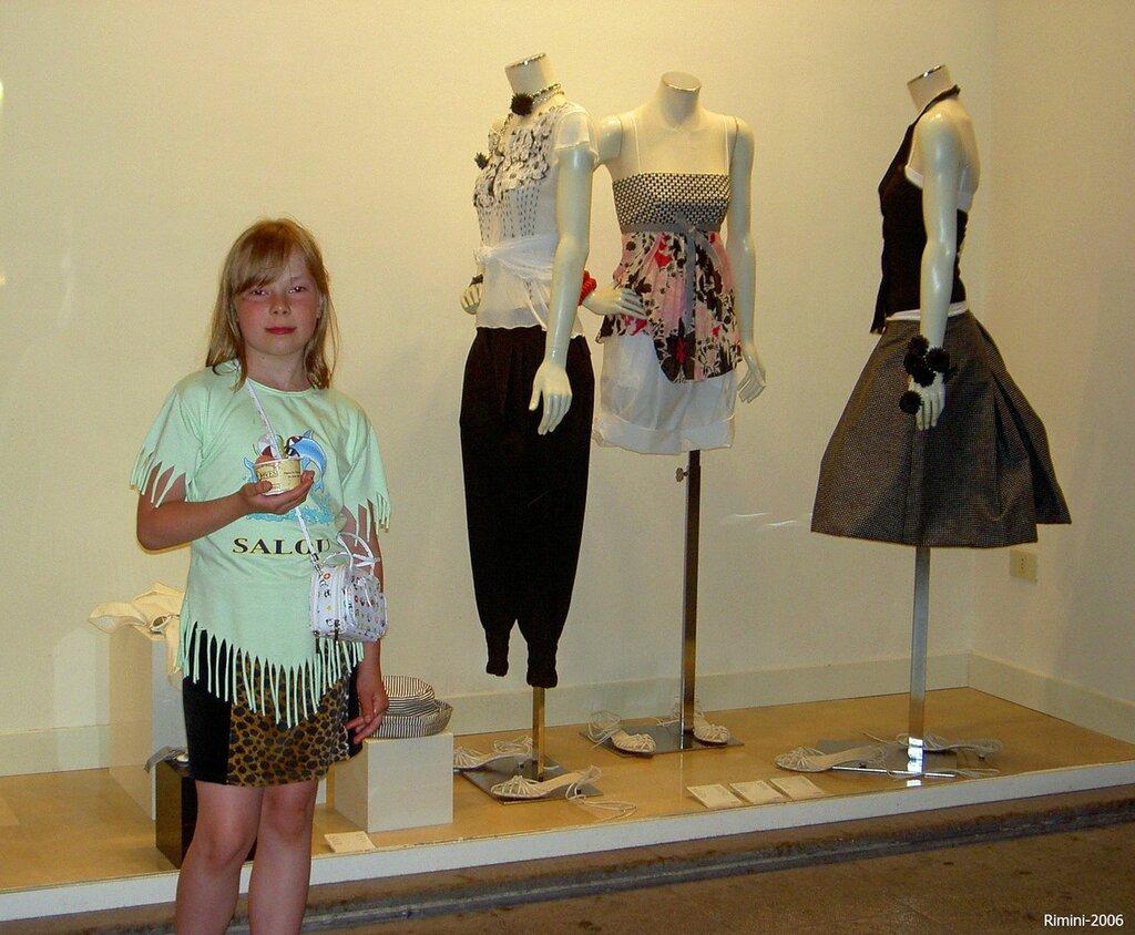 Бутик. Мода-2006.