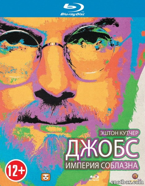 Джобс: Империя соблазна / jOBS (2013/BDRip/HDRip)