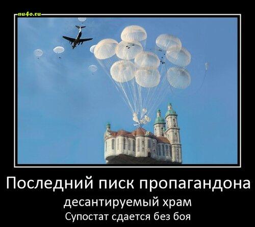 http://img-fotki.yandex.ru/get/5014/54835962.b8/0_152903_74f37acc_L.jpg