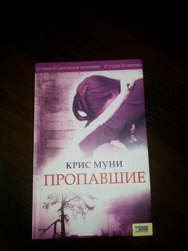 http://img-fotki.yandex.ru/get/5014/58279622.e/0_e5a8d_5460aa1b_L.jpg