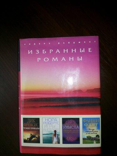 http://img-fotki.yandex.ru/get/5014/58279622.e/0_e5a99_cc19fa0c_L.jpg