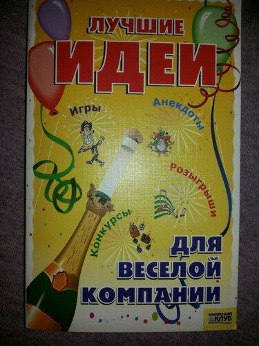 http://img-fotki.yandex.ru/get/5014/58279622.e/0_e5aab_3547aef3_L.jpg