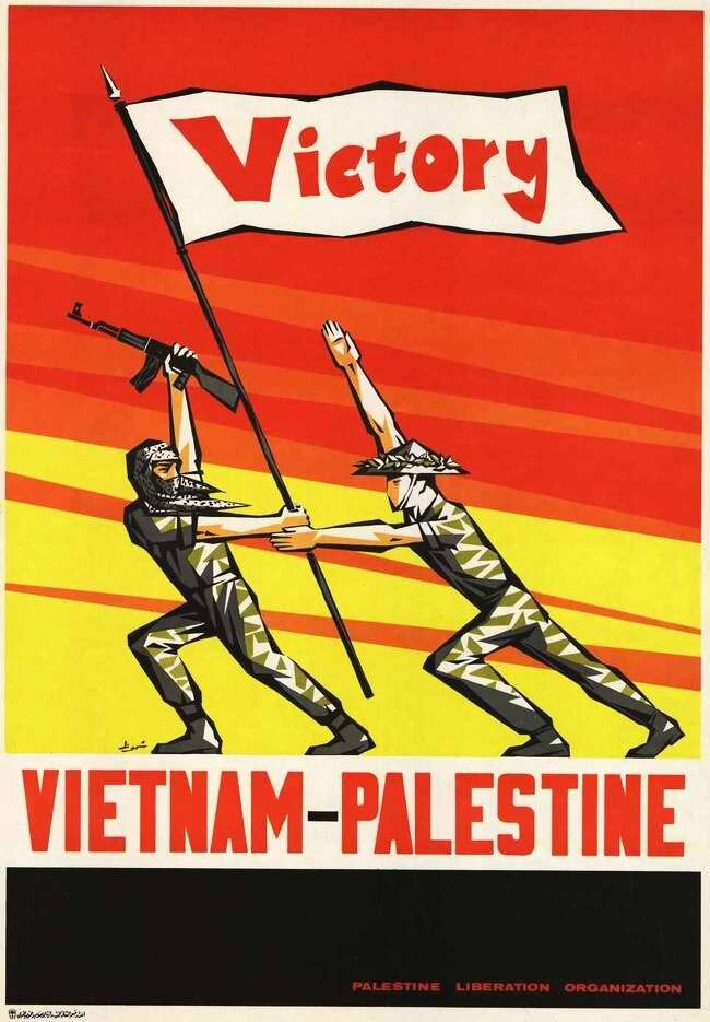 Вьетнам передает Палестине знамя победы