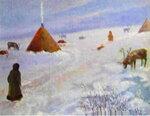 Арктика. Гада. 1963г. худ.А.А.Бутюгов