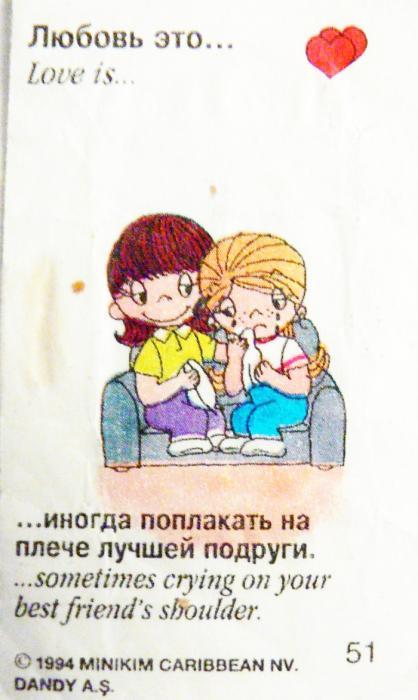 http://img-fotki.yandex.ru/get/5014/97761520.f9/0_80620_5e3c64ae_orig.jpg