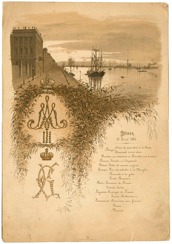 Меню парадного обеда, данного 15 апреля 1884 года в Санкт-Петербурге в Мраморном Дворце