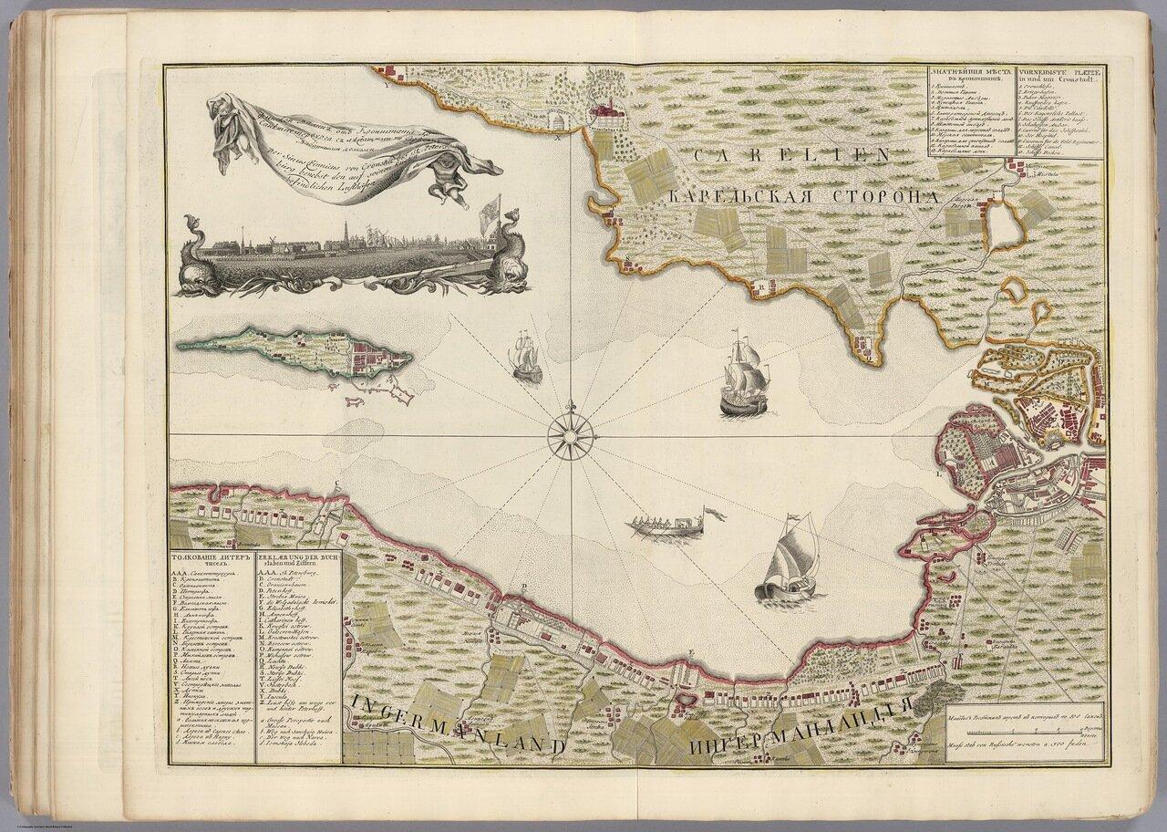 Финский залив от Кронштадта до Санкт-Петербурга. 1741