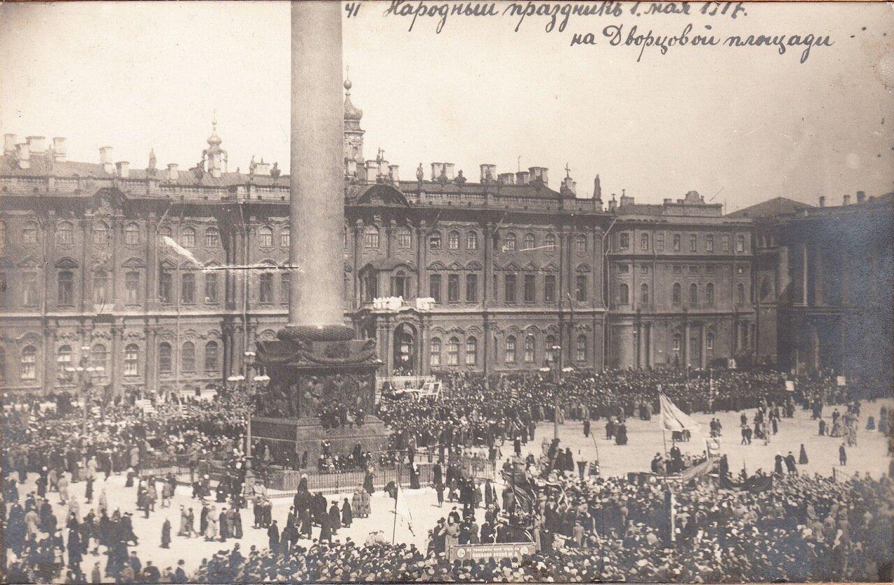 1917. 1 мая.  Народный праздник на Дворцовой площади
