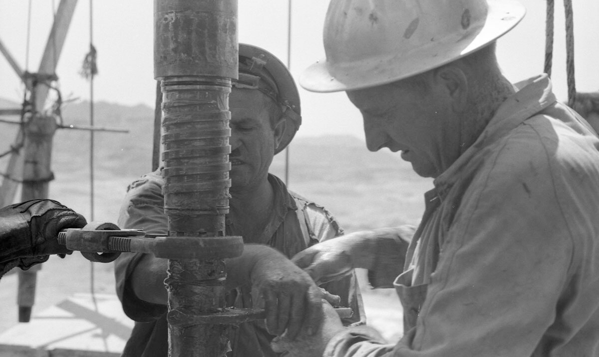 57. Работники нефтяной промышленности, Иран, 1958