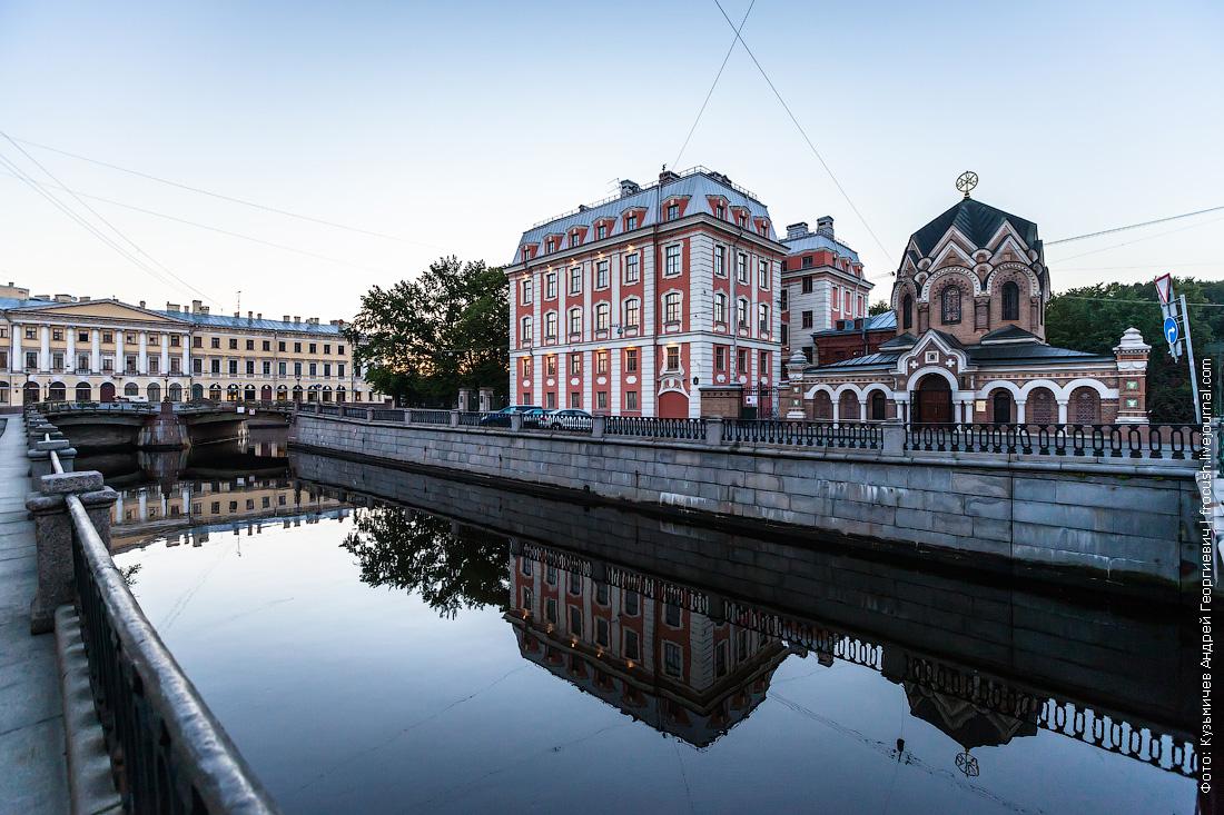 Санкт-Петербург канал Грибоедова