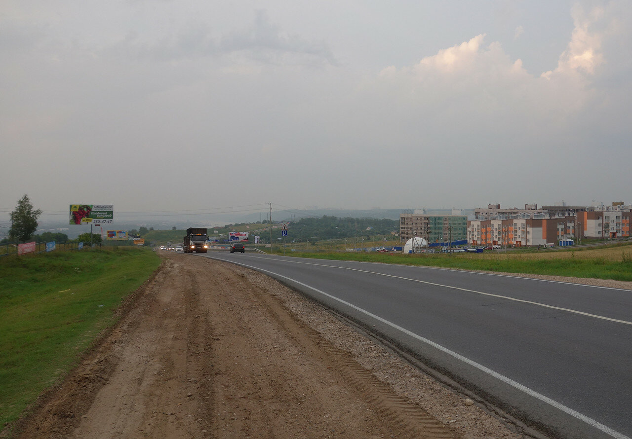 шоссе Р-125