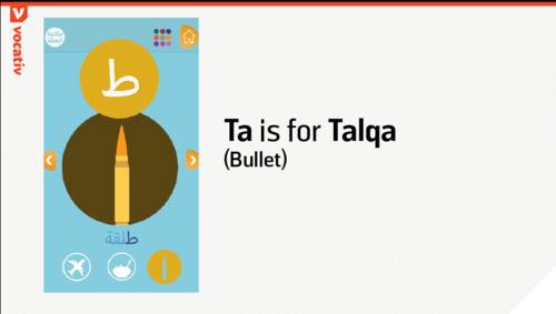 """""""Исламское государство"""" выпустило приложение для детей"""