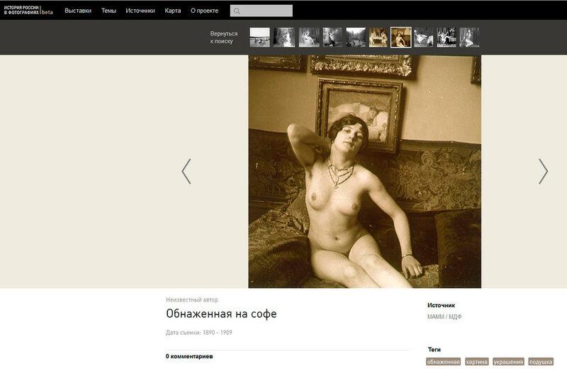 История России в фотографиях2.jpg